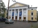 Дом культуры МИР ул.Векслера