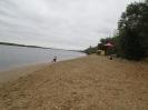 Городской пляж на Волге Правый берег