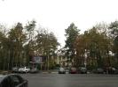 Дом ученых ул.Жолио-Кюри