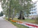 Гостиница Дубна ул.Векслера
