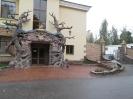 Гостиница Парк отель ул.Жуковского